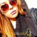 أنا شهد من ليبيا 25 سنة عازب(ة) و أبحث عن رجال ل الصداقة