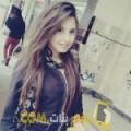 أنا مريم من تونس 24 سنة عازب(ة) و أبحث عن رجال ل الصداقة