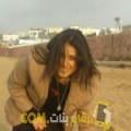 أنا نجمة من مصر 25 سنة عازب(ة) و أبحث عن رجال ل المتعة
