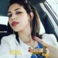 أنا هانية من عمان 28 سنة عازب(ة) و أبحث عن رجال ل الصداقة