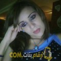 أنا وسيلة من الأردن 32 سنة مطلق(ة) و أبحث عن رجال ل الحب