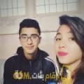 أنا شيماء من تونس 20 سنة عازب(ة) و أبحث عن رجال ل المتعة