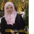 أنا أميرة من ليبيا 45 سنة مطلق(ة) و أبحث عن رجال ل الزواج