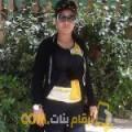 أنا حسنى من عمان 29 سنة عازب(ة) و أبحث عن رجال ل الحب