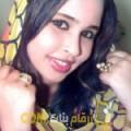 أنا نور من مصر 26 سنة عازب(ة) و أبحث عن رجال ل الحب