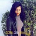 أنا مريم من تونس 36 سنة مطلق(ة) و أبحث عن رجال ل التعارف