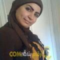 أنا أميرة من مصر 34 سنة مطلق(ة) و أبحث عن رجال ل الصداقة