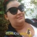 أنا أمينة من تونس 27 سنة عازب(ة) و أبحث عن رجال ل الدردشة