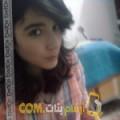 أنا سامية من الكويت 26 سنة عازب(ة) و أبحث عن رجال ل الصداقة