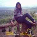أنا ياسمين من تونس 29 سنة عازب(ة) و أبحث عن رجال ل المتعة