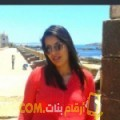 أنا حليمة من عمان 28 سنة عازب(ة) و أبحث عن رجال ل الحب