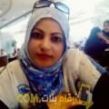 أنا نجوى من تونس 35 سنة مطلق(ة) و أبحث عن رجال ل الحب