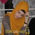 أنا هيفاء من ليبيا 32 سنة مطلق(ة) و أبحث عن رجال ل الزواج
