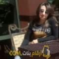 أنا إبتسام من الجزائر 26 سنة عازب(ة) و أبحث عن رجال ل التعارف