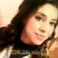 أنا مجدة من الجزائر 28 سنة عازب(ة) و أبحث عن رجال ل الصداقة