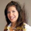 أنا سهى من ليبيا 34 سنة مطلق(ة) و أبحث عن رجال ل الزواج