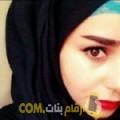 أنا رزان من ليبيا 33 سنة مطلق(ة) و أبحث عن رجال ل المتعة