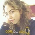 أنا ليلى من العراق 26 سنة عازب(ة) و أبحث عن رجال ل الدردشة