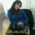 أنا هبة من اليمن 30 سنة عازب(ة) و أبحث عن رجال ل الزواج