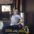 أنا أريج من الكويت 27 سنة عازب(ة) و أبحث عن رجال ل الزواج