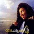 أنا زوبيدة من لبنان 27 سنة عازب(ة) و أبحث عن رجال ل الدردشة