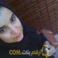 أنا هيفاء من سوريا 30 سنة عازب(ة) و أبحث عن رجال ل الزواج