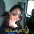 أنا إيمة من ليبيا 27 سنة عازب(ة) و أبحث عن رجال ل الزواج