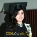 أنا سونيا من البحرين 44 سنة مطلق(ة) و أبحث عن رجال ل الزواج