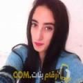 أنا رانة من لبنان 28 سنة عازب(ة) و أبحث عن رجال ل المتعة