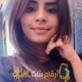 أنا لينة من مصر 19 سنة عازب(ة) و أبحث عن رجال ل التعارف