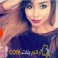 أنا نهال من البحرين 21 سنة عازب(ة) و أبحث عن رجال ل الصداقة