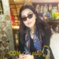 أنا إيمان من المغرب 25 سنة عازب(ة) و أبحث عن رجال ل التعارف
