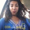أنا وئام من عمان 21 سنة عازب(ة) و أبحث عن رجال ل الدردشة