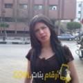 أنا سمرة من اليمن 31 سنة عازب(ة) و أبحث عن رجال ل الحب