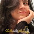 أنا نورة من الكويت 28 سنة عازب(ة) و أبحث عن رجال ل الدردشة