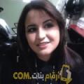 أنا زينب من تونس 30 سنة عازب(ة) و أبحث عن رجال ل المتعة