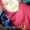 أنا وهيبة من الكويت 23 سنة عازب(ة) و أبحث عن رجال ل المتعة