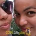 أنا ابتسام من المغرب 24 سنة عازب(ة) و أبحث عن رجال ل التعارف