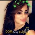 أنا إيمان من قطر 27 سنة عازب(ة) و أبحث عن رجال ل المتعة