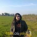 أنا مريم من المغرب 27 سنة عازب(ة) و أبحث عن رجال ل الزواج