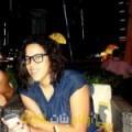 أنا شيرين من الكويت 28 سنة عازب(ة) و أبحث عن رجال ل الصداقة