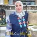 أنا سيلة من اليمن 35 سنة مطلق(ة) و أبحث عن رجال ل الصداقة