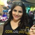 أنا شيماء من قطر 29 سنة عازب(ة) و أبحث عن رجال ل الصداقة