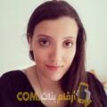 أنا رحاب من المغرب 26 سنة عازب(ة) و أبحث عن رجال ل الزواج