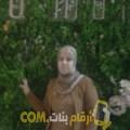 أنا نجلة من تونس 39 سنة مطلق(ة) و أبحث عن رجال ل التعارف