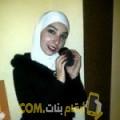 أنا نهيلة من ليبيا 23 سنة عازب(ة) و أبحث عن رجال ل الحب