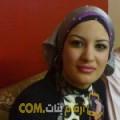 أنا ريمة من لبنان 34 سنة مطلق(ة) و أبحث عن رجال ل الصداقة