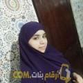 أنا رانة من الأردن 19 سنة عازب(ة) و أبحث عن رجال ل الزواج