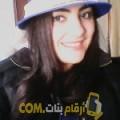 أنا حالة من مصر 24 سنة عازب(ة) و أبحث عن رجال ل الصداقة