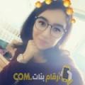 أنا ريتاج من الكويت 23 سنة عازب(ة) و أبحث عن رجال ل الحب